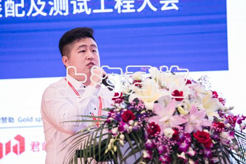 Shanghai Junyi was invited to a concurrent summit of AMTS2019 and delivered a speech